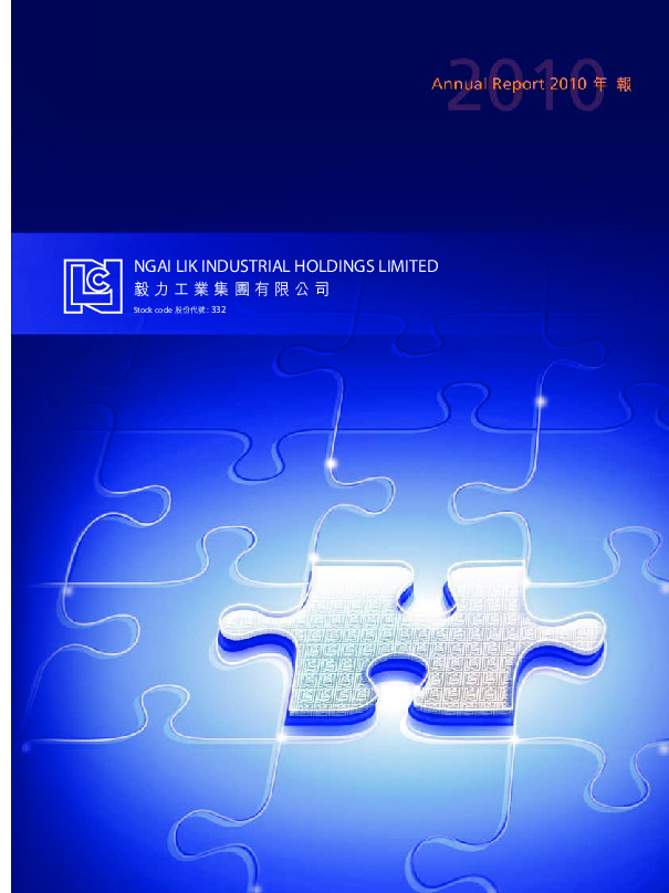 Financial Statements - [Annual Report]