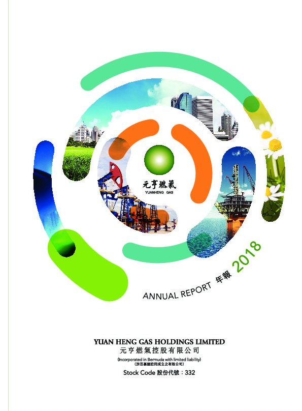 Financial Statements/ESG Information - [Annual Report]