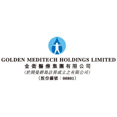 Golden Meditech Holdings Limited